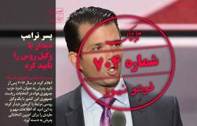 توکلی: اصولگرایان به نقش مردم کمتوجهند/پول نفت ایران در جیب داماد اردوغان