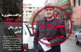 بازداشت یکی از متهمان مرتبط با جریان انحرافی/روحانی زیر بار حرف غیرمنطقی برای چینش کابینه نمیرود
