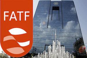 رأی دوباره FATF به تعلیق محدودیتهای مالی ایران