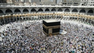 Suicide bomber plotting to attack Mecca blows himself up