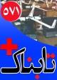 ویدیوهایی درباره پهپاد ایرانی که آمریکا ادعا کرد ساقط...