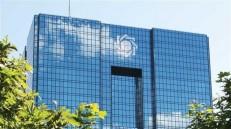 بانک مرکزی شرط گذاشت، مجمع عمومی بانک ها لغو شد