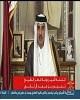 تلاش ها علیه قطر از پیش برنامه ریزی شده بود/ محاصره...