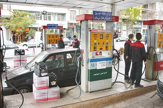گرانی مجدد بنزین یک گزینه روی میز