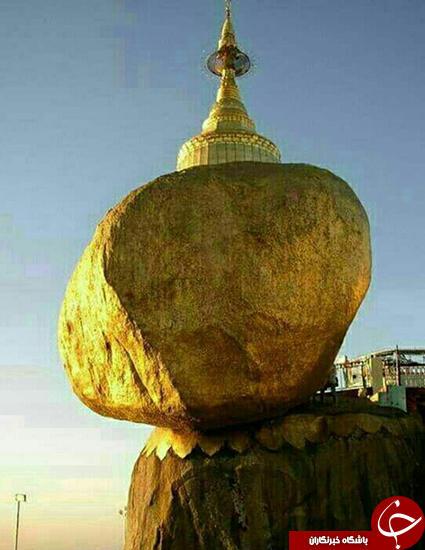 کشوری که کوه طلا دارد!