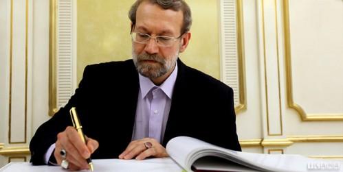 رئیس مجلس شورای اسلامی عید سعید فطر را تبریک گفت