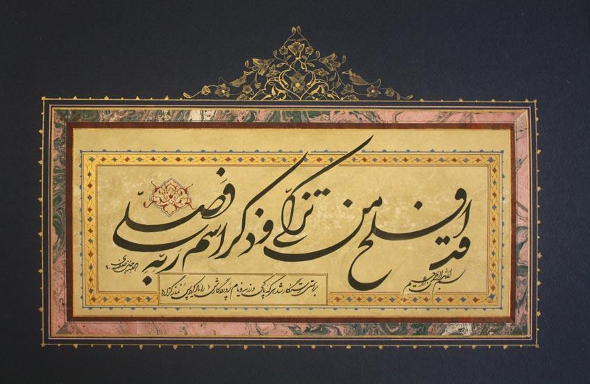 عید فطر چه ریشههایی در تاریخ تشیع دارد؟