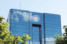 تب و تاب بانک ها برای تامین نظر بانک مرکزی/ آیا نمادها در بورس همچنان بسته میماند؟