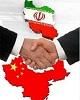از «افزایش ۲۵ درصدی صادرات چین به ایران» تا «سبقت اجاره بهای مسکن از نرخ تورم»