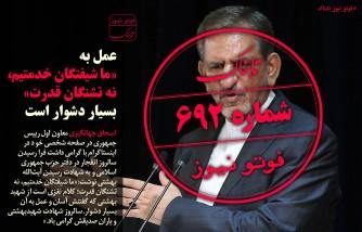 فرزندان شهید بهشتی: در انتخابات گذشته از پدرمان سوءاستفاده شد/ورود سپاه به عرصه سازندگی با درخواست دولتهاست