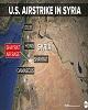 نشانه ای که آمریکا به معارضان داد تا به سوریه حمله کند!