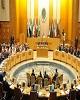 اتحادیه عرب چهارشنبه درباره قدس نشست فوقالعاده برگزار...