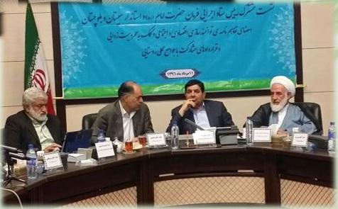 سرمایه گذاری 1000 میلیارد تومانی در استان سیستان و بلوچستان