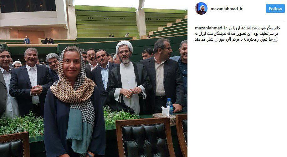 روایت وزیر خارجه کشورمان از دو سلفی در مجلس و یک تامل!