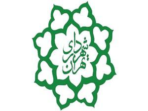 سنگ بزرگ شورای شهر و کاندیداهای شهرداری تهران برای نزدن؟!