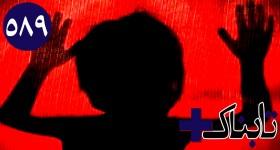 ویدیوهای روایت بازیگران درباره توزیع نقشها کنار بساط تریاک و حین شرب خمر / ویدیوهایی درباره برخورد قضایی با دو دوست احمدی نژاد / ویدیویی از واقعه قتل دختربچهای که بین المللی شد