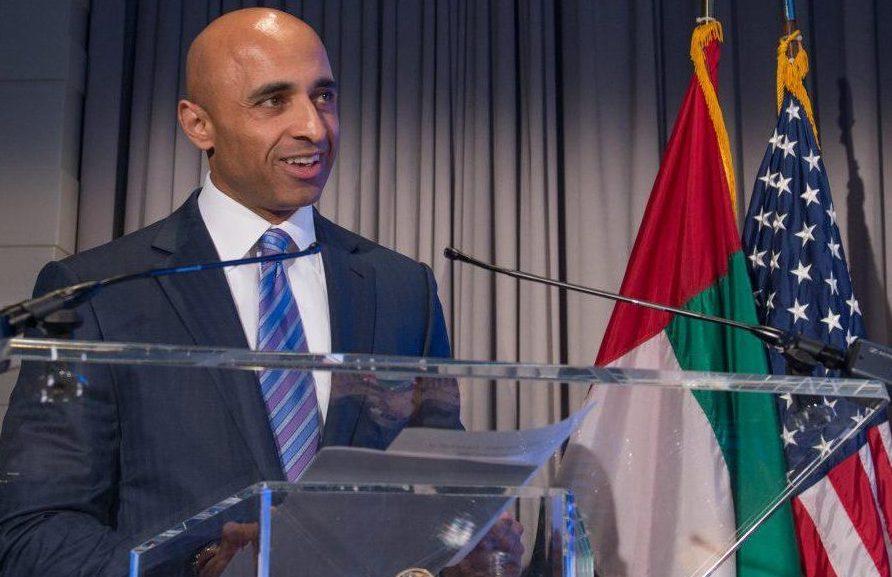 کمک 20 میلیون دلاری امارات به اندیشکده آمریکایی برای تقویت جنگ روانی علیه ایران