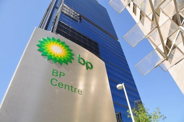 بی پی منبع غنی گاز شیل کشف کرد