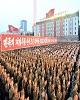 ۳.۵ میلیون تن از مردم کرهشمالی برای جنگ با آمریکا...