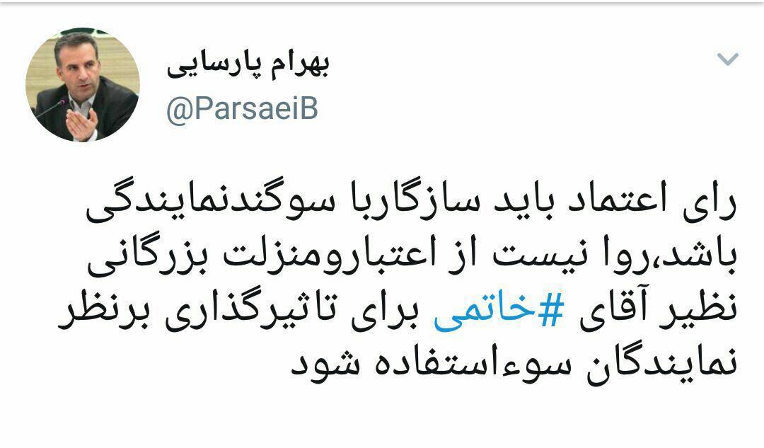 آذری جهرمی: کشور به شنود نیاز دارد/واکنش فیفا به محرومیت شجاعی و حاج صفی از تیم ملی/