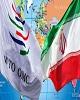 پرونده عضویت ایران در سازمان تجارت جهانی خاک میخورد