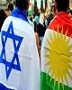 سفر هیأتی از اقلیم کردستان عراق به تل آویو برای کسب حمایت لابی اسرائیل