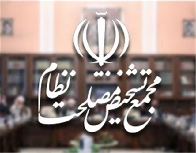 چرا حکم عضویت احمدینژاد در مجمع تمدید شد؟!/ چهره اصلاحطلبی که عضو جدید مجمع شد، کیست؟