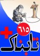 ویدیوی پاسخ مهران مدیری به توهین کنندگان به مدافعان...