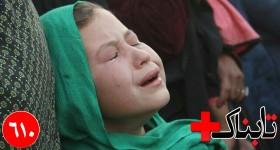 ویدیوهایی از آخرین حواشی حضور موگرینی در مجلس / ویدیوهایی از قول روحانی که امروز در کابینه تحقق یافت! / ویدیویی از راهکار مقابله با فاجعه سرهای در گوشی! / ویدیویی از پشت صحنه های خبرنگاری