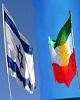 پشت پرده تحریک اقلیم کردستان توسط اسرائیل برای برگزاری همه پرسی