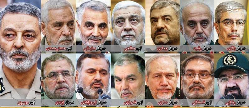 ایران چند سرلشکر دارد