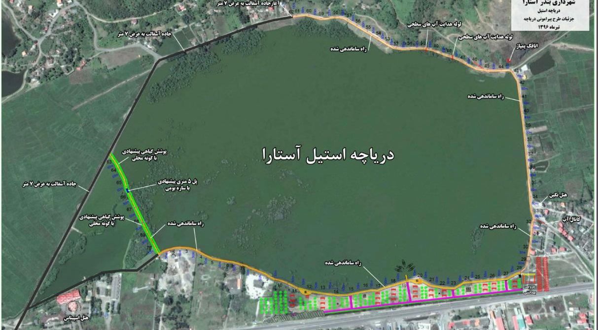 تالاب استیل آستارا، تکرار فاجعه دریاچه ارومیه نخواهد شد!