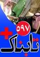 ویدیویی از فشار ظریف بر نقطه ضعف عربستان / ویدیوی توضیح...