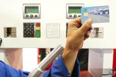 سامانه هوشمند سوخت در وضعیت قرمز / کاسبان قاچاق سوخت خوشحال میشوند؟!