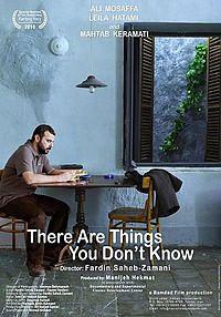 چیزهایی هست که نمیدانی