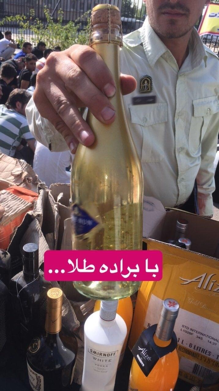کشف یکی از گرانترین مشروبات الکلی