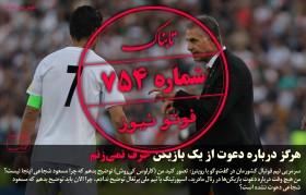 پرونده «حصر» به شورای عالی امنیت ملی رسید/پرونده مداحان به دادسرای فرهنگ و رسانه ارسال شده است