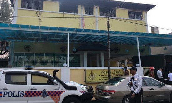 24 کشته در آتشسوزی یک مدرسه در مالزی