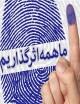جبهههای اصلاحطلبی و اصولگرایی به بنبست خورد!