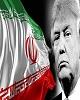 هشت اصل اساسی در استراتژی جدید آمریکا علیه ایران