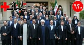 ویدیوهایی از حمله نظامی به ماشین تولید داعش / ویدیوی هشدار حسن روحانی به اعضای کابینه / ویدیوی دفتر رهبر انقلاب درباره مصدق / تصاویر نایاب از نقش بریتانیا در سقوط مصدق