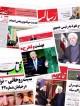 از حادثه کهریزک تا پرونده احمدینژاد/این دادگاه بیقانون!...