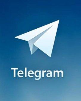 تلگرام؛ یک قدم تا فیلتر شدن