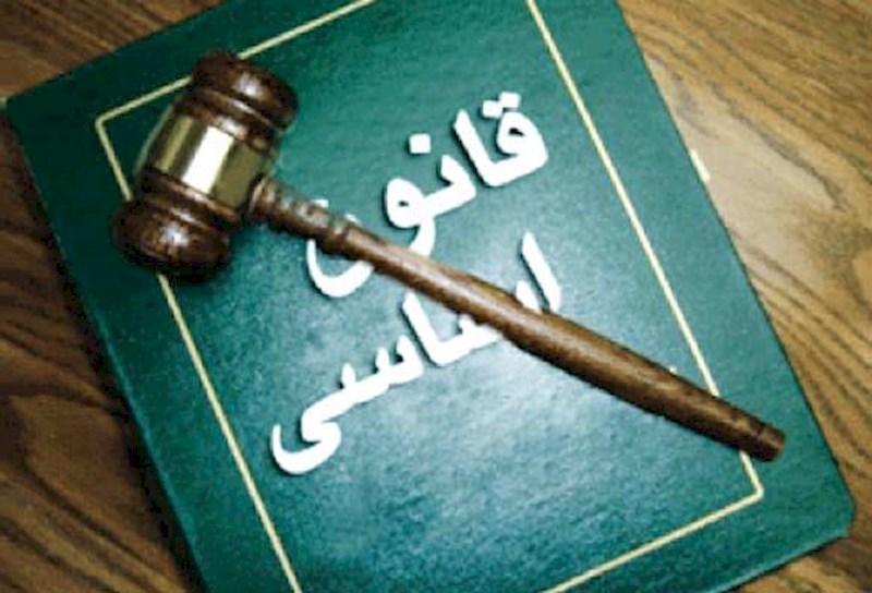 در مورد قانون اساسی در ویکی تابناک بیشتر بخوانید