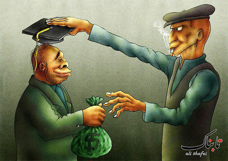 کاریکاتور: فروش مدارک تحصیلی 