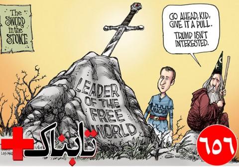 تصاویر تازه از کشتار در آمریکا / ویدیو بازسازی حمله تروریستی لاس وگاس / جزئیات حساس سلاح تیرانداز لاس وگاس / ویدیو تهدید اردوغان در تهران / اروپا قلکش را به ایران می آورد؟