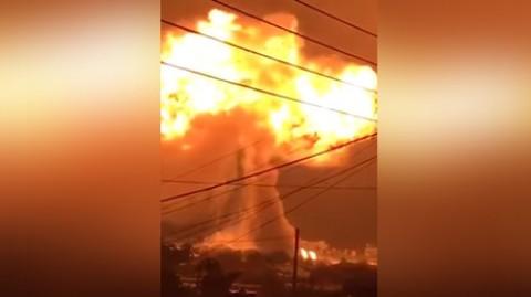 انفجار عظیم در غنا
