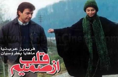 سکانسهای برتر فیلم از صمیم قلب