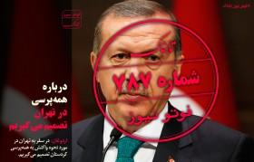 اردوغان:درباره همهپرسی در تهران تصمیم میگیریم/رکوردشکنی مسی در روز تاریخی نوکمپ و کاتالونیا