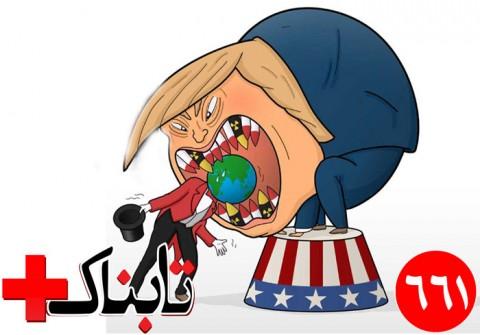 ویدیوهایی از خواب خبرساز اردوغان / اروپا درباره ایران با ترامپ مثل ریگان رفتار میکند؟ / ویدیو اعترافات تکان دهنده متجاوز تاکسی اینترنتی / ویدیو عجیب از قاچاق گسترده افغانها از مرز پاکستان به ایران